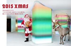 西武渋谷クリスマスカタログ_JO